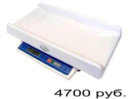 Весы электронные В1-15,3К до 15 кг
