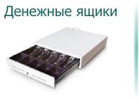 cash_box.png