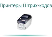 printeri.png
